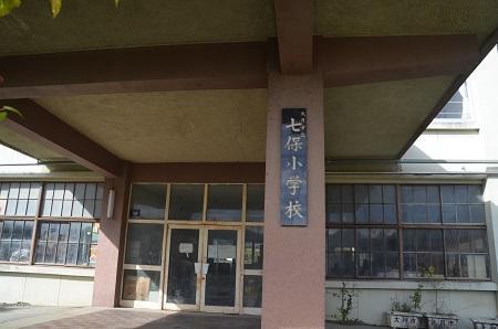20191107旧・七保小学校09