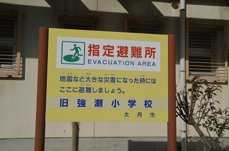 20191107強瀬小学校23