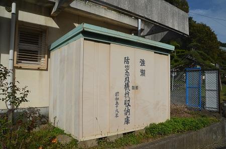 20191107強瀬小学校22