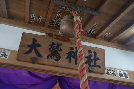 20191108橋本大鷲神社06