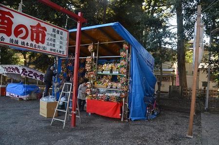 20191108橋本大鷲神社08