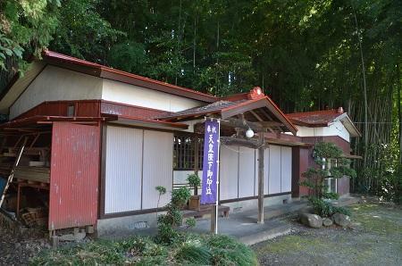 0191108三島神社04