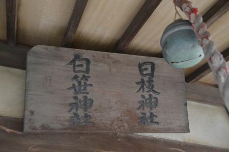 20191108日枝神社06