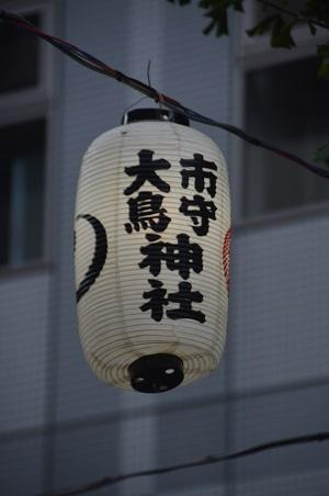 20191108八王子大鳥神社22