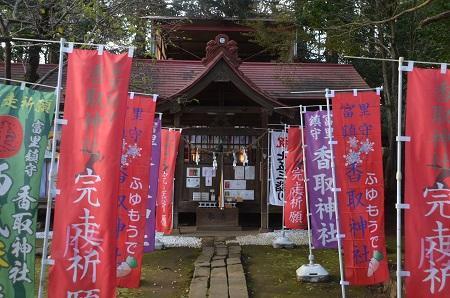 20191111冨里香取神社06