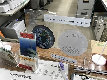 20191112マンホール竜ケ崎03