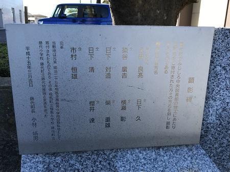 20191112旧・藤代小学校03
