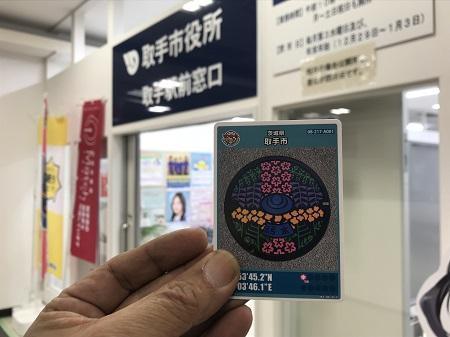 20191112マンホール取手03