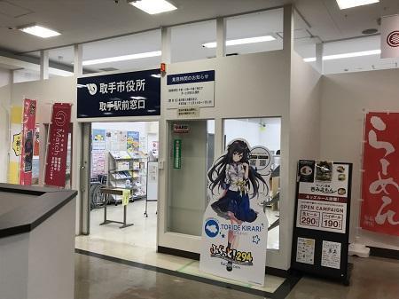 20191112マンホール取手02