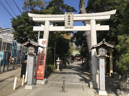 20191114菊田神社02