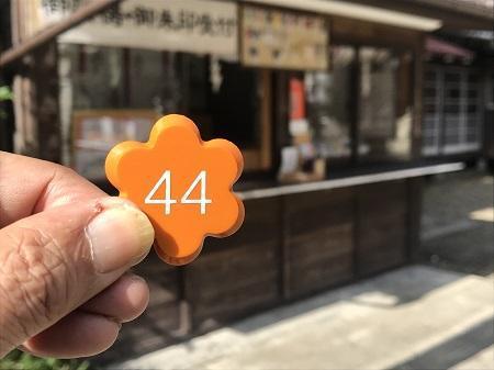 20191114菊田神社12