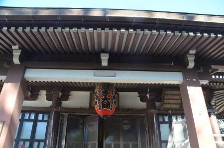 20191112取手七福神 長禅寺04
