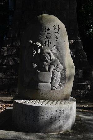 20191116愛宕神社04