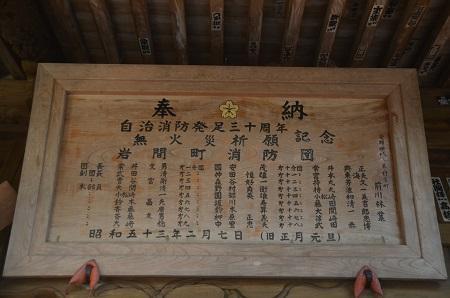 20191116愛宕神社14