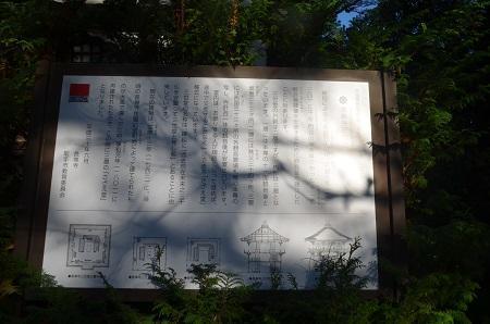 20191112茨城百景 長禅寺15