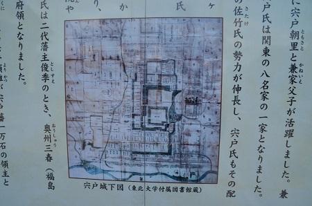 20191116宍戸城址11