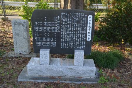 20191116本戸小学校09