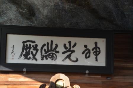 20191116出雲大社11