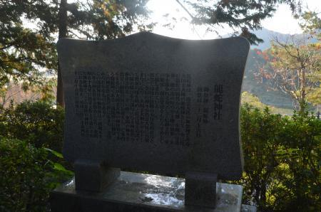 20191116出雲大社24