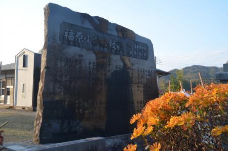20191116福原小学校09