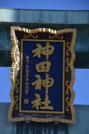20191120神田神社03