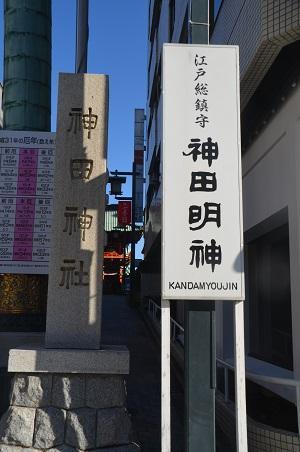 20191120神田神社01