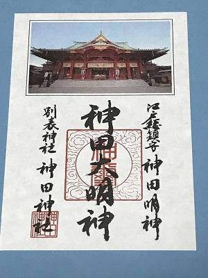 20191120神田神社20
