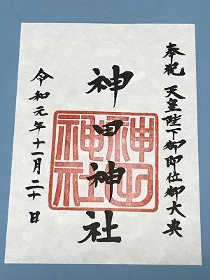 20191120神田神社19