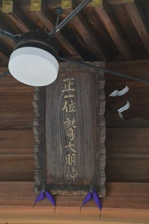 20191120花畑鷲神社11