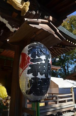 20191120花畑鷲神社14