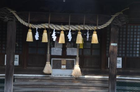 20191120竹塚神社11