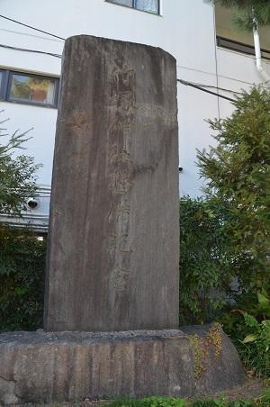 20191120竹塚神社18