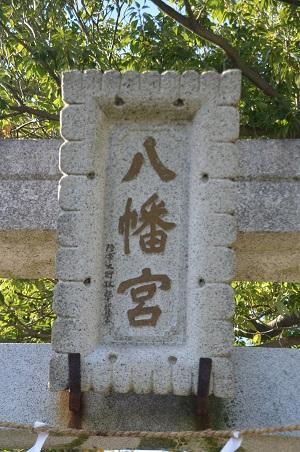 20191120六間八幡神社03