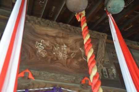 20191120六間八幡神社12