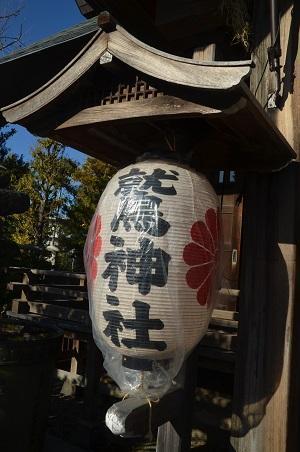 20191120島根鷲神社12