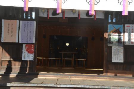 20191120島根鷲神社10