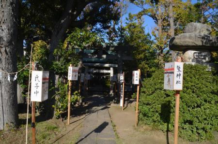 20191120島根鷲神社16