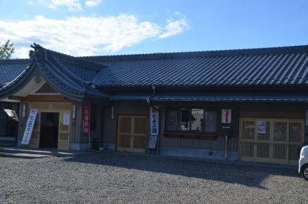 20191120島根鷲神社25