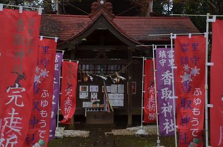 20191202冨里香取神社06