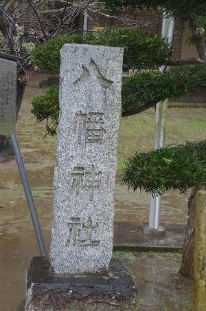 20191202宮谷八幡神社01