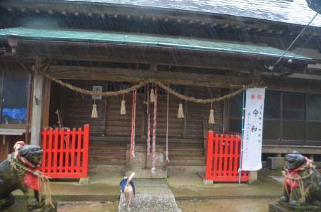 20191202宮谷八幡神社09