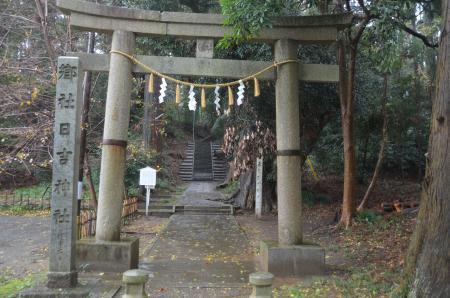 20191202東金日吉神社02
