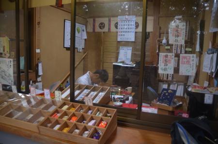 20191202東金日吉神社11