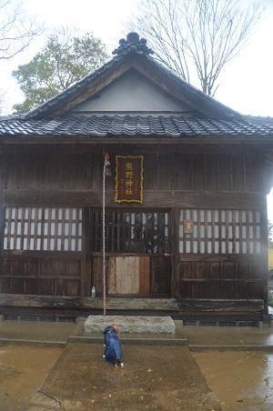 20191202求名熊野神社07