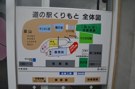20191206道の駅05