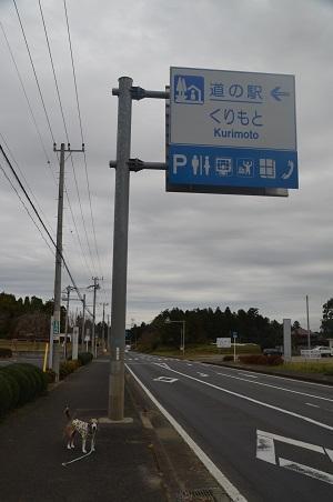 20191206道の駅02