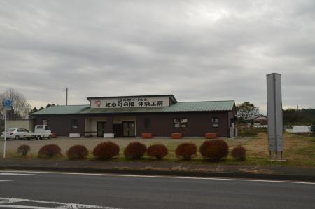 20191206道の駅20