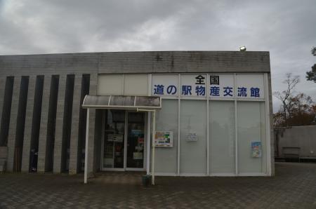20191206道の駅19