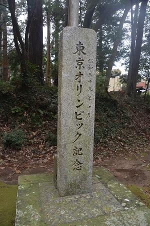 20191206木内大神31