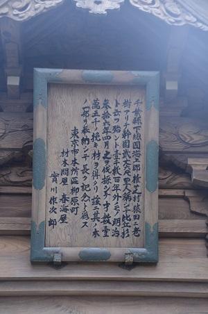 20191206椿神社08